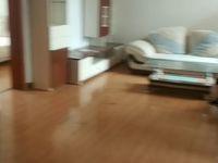 出租成业家园拎包入住,家电齐全2室2厅1卫93平米1500元/月住宅