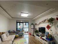 八中对面 锦绣园1楼有院子开门2室2厅1卫95平米74万无税精装婚房