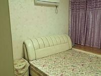 出租君安阳光地中海2室2厅1卫95平米1750元/月住宅
