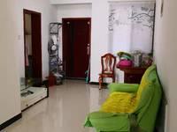 出租龙蟠汇景2室2厅1卫78平米1500元/月住宅