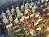 滁州高铁站南准现房全款3800一个平方最后几套