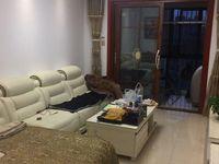 出售中旭都市名苑2室2厅1卫90平米85万住宅
