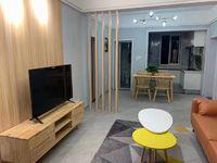 出租北京城建 珑樾华府4室2厅2卫128平米1800元/月住宅