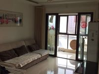出租浩然国际花园2室2厅1卫98平米1800元/月住宅