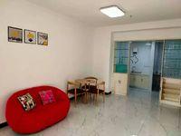出租世贸大厦1室1厅1卫55平米1500元/月住宅
