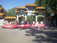 出售北京城建 珑熙庄园3室2厅2卫134平米113.8万住宅