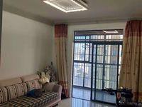 出租泰鑫现代城2室2厅1卫83平米1800元/月 包物业费