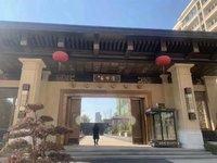 滁州高铁站南边2号线地铁口创维生产基地旁周边小区商业成熟