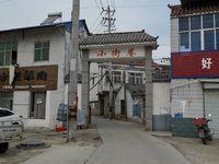 出售其他小区-南谯区乌衣红山村小街队自建房8室2厅2卫260平米住宅