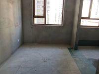 出售港汇中心3室2厅2卫112平米85万住宅