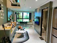 出售碧桂园 十里春风3室2厅1卫98平米46万住宅