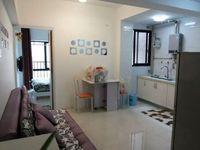 出售泰鑫城市星座1室1厅1卫45平米33.8万住宅