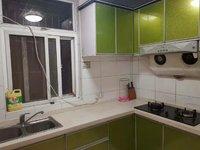 出租蓝天小区一村2室2厅1卫70平米1100元/月住宅