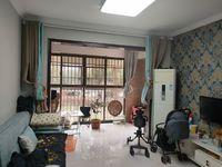 出售天安都市花园西区2室2厅1卫82平米客厅通阳台,1楼带80平方院子