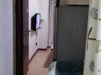 出售泰鑫城市星座1室1厅1卫38平米30.8万住宅