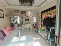 出售创业中苑2室1厅1卫83平米52.5万住宅
