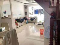 出售菱溪苑5室3厅1卫145平米精装修全配 送平台65万急卖 价格好谈住宅