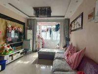 出售创业中苑2室2厅1卫83平米52.8万住宅