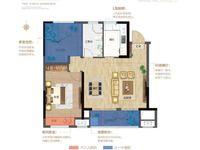 出售中丞 时代名邸 凯旋城旁 琅琊新区 3室2厅1卫94平米75万住宅