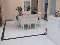 出售明珠园4室2厅2卫160平米129万住宅