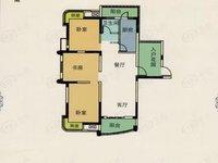 天逸华府桂园 总高18层 纯边户 双学区 4室2厅2卫123平米105.8万住宅