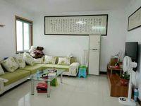 出售新光家园3室2厅1卫108平米70万住宅