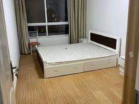 出租港汇中心2室2厅1卫73平米1500元/月住宅