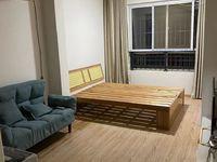 出租港汇中心2室1厅1卫73平米1500元/月住宅