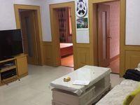 出租机关北苑小区3室2厅1卫96平米1400元/月住宅