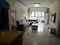降价卖 琅琊新区客运站对面 易景凯旋城 满五唯 一 精装修婚房