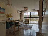 出售星荟城2室2厅2卫43平米26.8万住宅