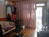 出售金叶一村2室2厅1卫72平米54万住宅