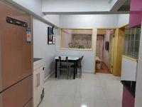 出售泰鑫城市星座1室1厅1卫45平米37.6万住宅