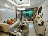 出售荣盛 明湖书苑3室2厅1卫89平米64万住宅