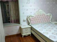 出租盛世华庭熙园1室1厅1卫23平米550元/月住宅