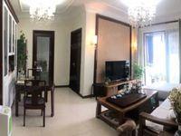 出售恒大绿洲2室2厅1卫81平米79万住宅