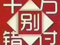 出租紫薇西区130平米6000元/月商铺