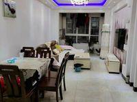 出售银花尚城3室2厅2卫120平米86.8万住宅