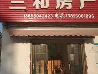 出售天长东路,单位宿舍3室2厅1卫93平米59.8万住宅