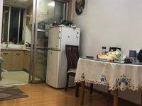 大润发 五中对面 丰乐山庄添景园 新精装婚房无税49.5万