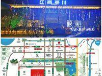江海亭川工抵房,高铁站轻轨口旁,科技社区 吾悦广场附近