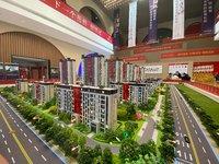 首付五万买南京地铁买S4号线口学区好到南京江北新区南京北3站路