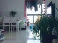 城南滁州一中旁 天逸华府桂圆精装两室 纯边户那北通透