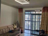 出租泰鑫现代城2室2厅1卫85平米1800元/月住宅