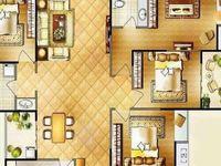 出售凯迪 塞纳河畔3室2厅1卫101平米86.8万住宅