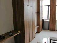 出租七彩世界 欢乐城二期1室1厅1卫45平米1400元/月住宅