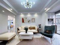 出租华盛家园2室1厅1卫85平米1500元/月住宅