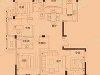 城南现房 祥生壹号院4室2厅2卫142平米138万住宅