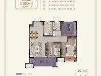出售弘阳 时光澜庭3室2厅1卫89平米84万住宅毛坯