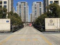 南谯区政府旁核心地段 金陵赋小区100平南北通透户型采光好 海亮外国语学校对面